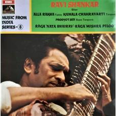 RAVI SHANKAR - RAGA NATA BHAIRAV - RAGA MISHRA PILOO - LP UK 1968 - EXCELLENT+