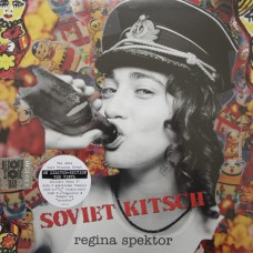 "REGINA SPECTOR - SOVIET KITSCH - LP + 7"" - RECORD STORE DAY 2016 - MINT"