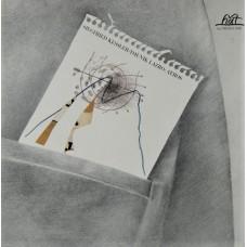 SIEGFRIED KESSLER / DAUNIK LAZRO - AEROS - LP USA 1982 - NEAR MINT