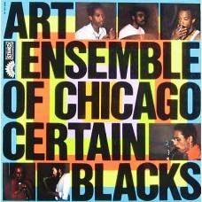 ART ENSEMBLE OF CHICAGO - CERTAIN BLACKS - LP 1970 - NEAR MINT