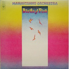 MAHAVISHNU ORCHESTRA - BIRDS OF FIRE - LP UK - EXCELLENT++