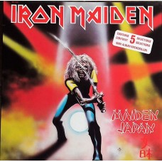 IRON MAIDEN - MAIDEN JAPAN - MINI LP 1981 - NEAR MINT