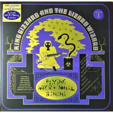 KING GIZZARD AND THE LIZARD WIZARD - FLYING MICROTONAL BANANA - LP UK 2017 - LIMITED EDITION YELLOW VINYL - NEAR MINT
