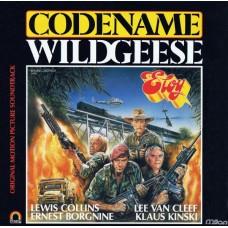 ELOY - CODENAME WILDGEESE - SOUNDTRACK - LP 1984 - EXCELLENT
