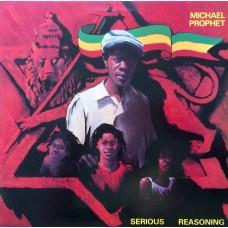 MICHAEL PROPHET - SERIOUS REASONING - LP UK 1980 - EXCELLENT