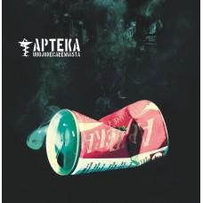 APTEKA - UROJONECAŁEMIASTA - LP 2018 - MINT