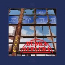 BUDKA SUFLERA - NOC - 2 LP 2018 - MINT