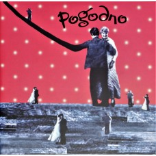 POGODNO - POGODNO - 2LP 2017 - LIMITED ON RED VINYL - MINT