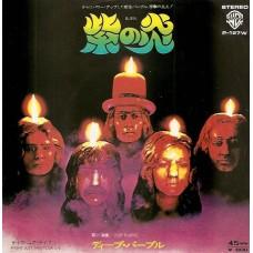 """DEEP PURPLE - BURN - 7"""" JAPAN 1976 - EXCELLENT+"""