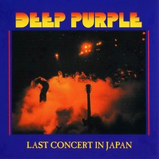 DEEP PURPLE - LAST CONCERT IN JAPAN - LP 1978 - NEAR MINT
