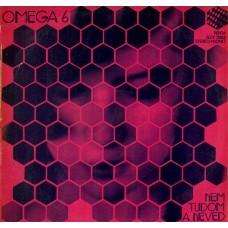 OMEGA - OMEGA 6 NEM TUDOM A NEVED - LP 1975 - NEAR MINT