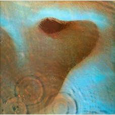 PINK FLOYD - MEDDLE - LP UK 1986 - EXCELLENT+