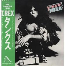 T. REX - TANK - LP JAPAN 1983 - EXCELLENT