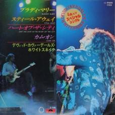 """DAVID COVERDALE'S WHITESNAKE - 7"""" JAPAN 1978 - NEAR MINT"""