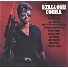 COBRA - SOUNDTRACK - LP UK 1986 - NEAR MINT